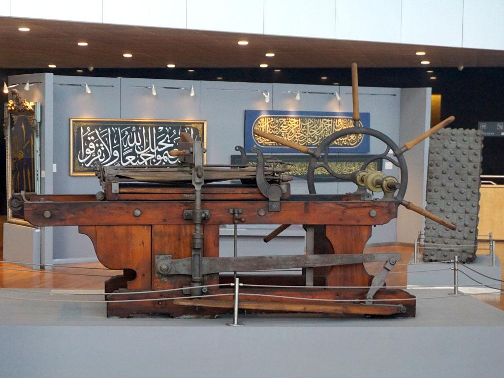 Egito - Alexandria - Biblioteca