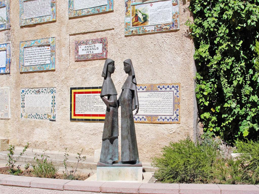 Israel - Ein Karem - Igreja da Visitação