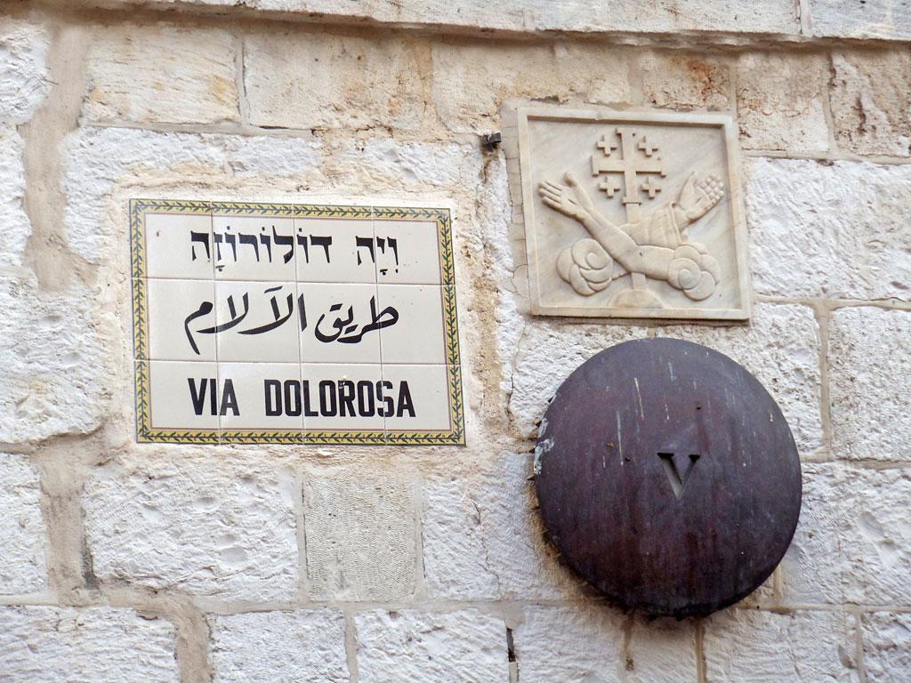 Israel - Jerusalém - Via Sacra