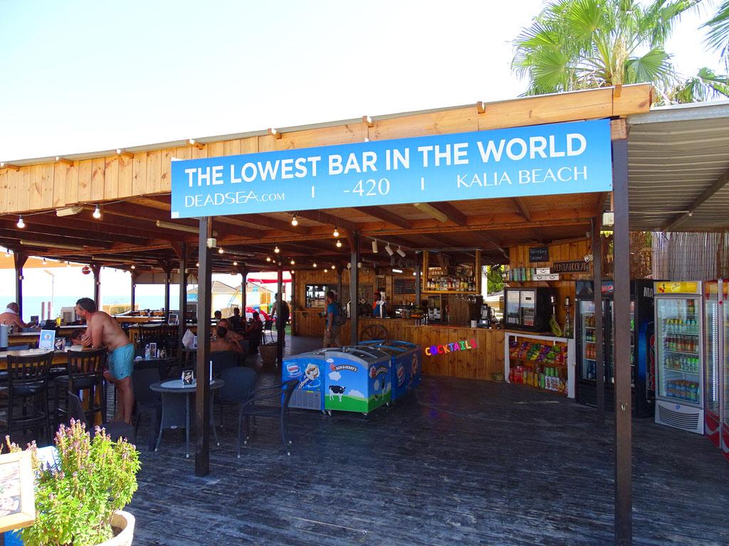 Israel - Mar Morto - o bar mais baixo do mundo