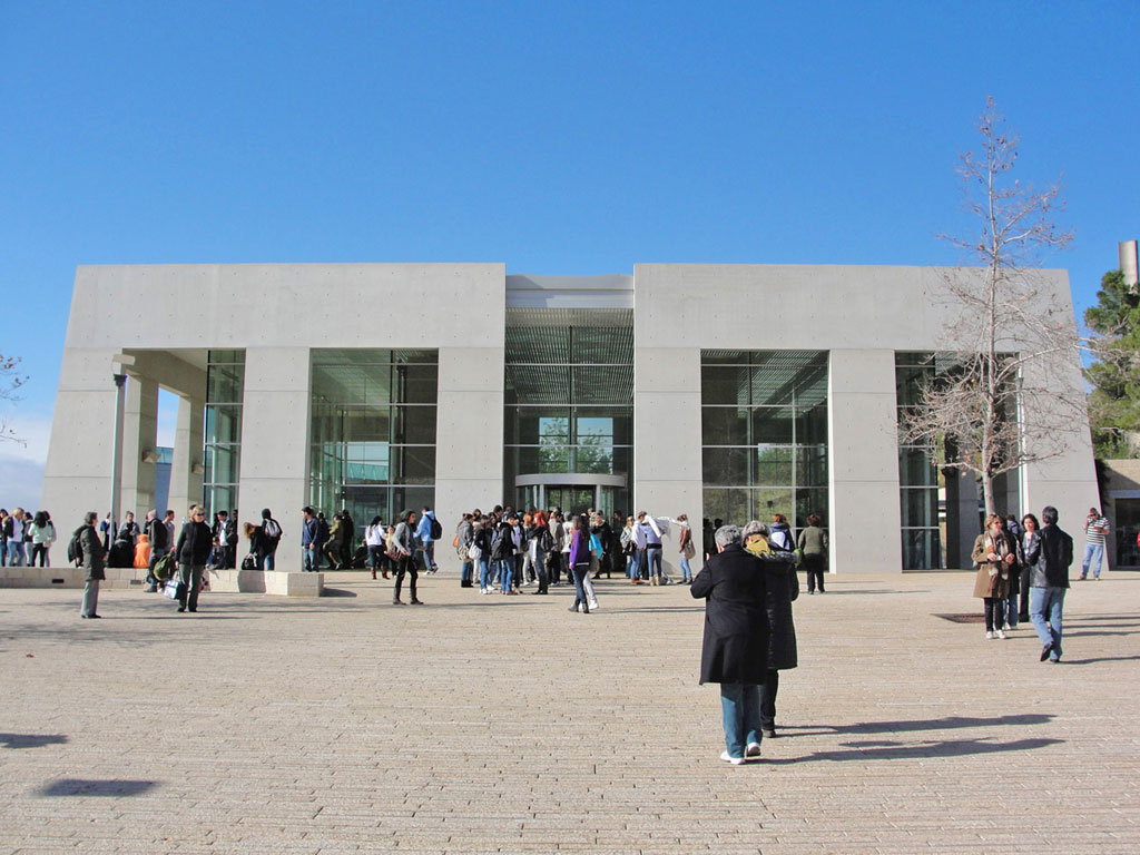 Israel - Museu do Holocausto
