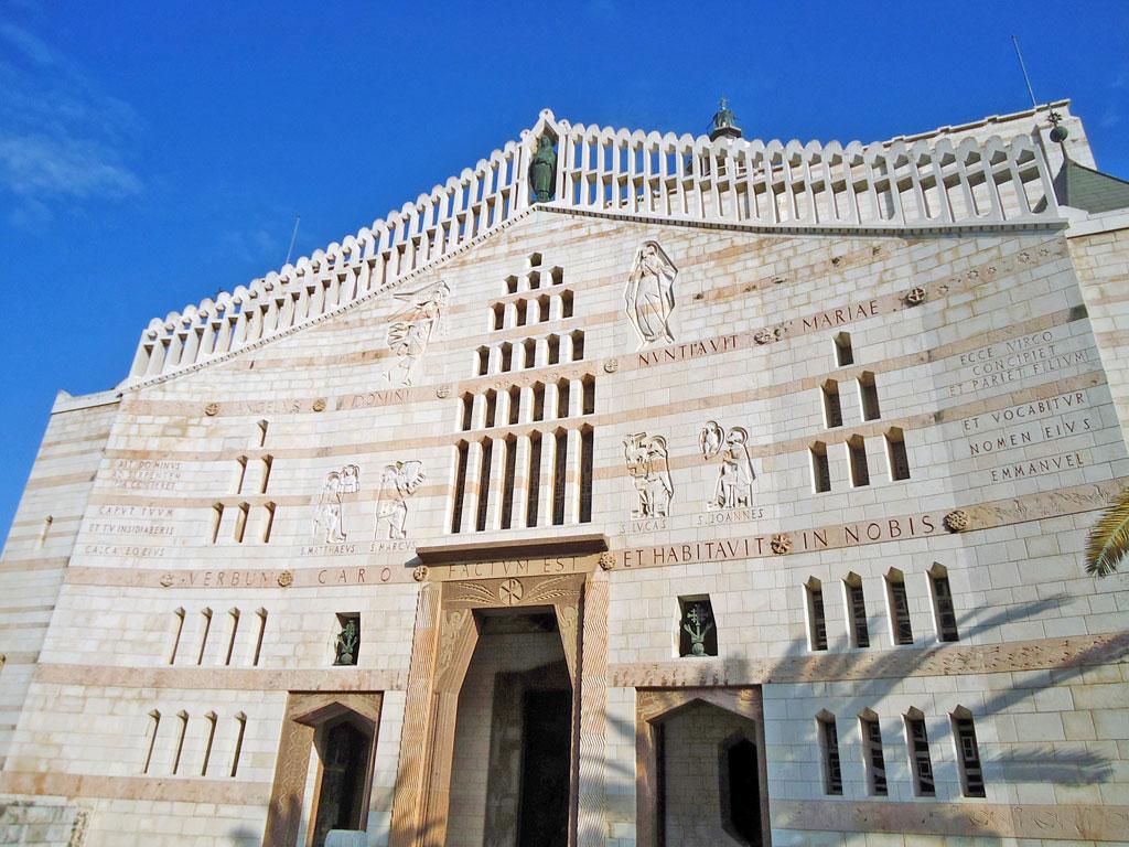 Israel - Nazaré - Basílica da Anunciação